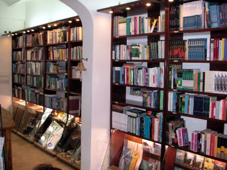 Libreria nautica tienda libros derroteros for Libreria nautica bilbao